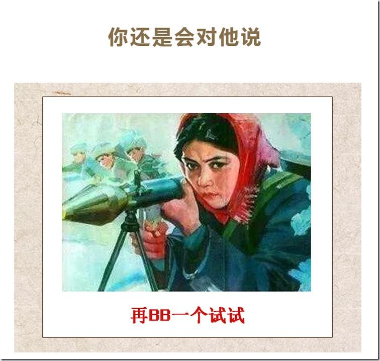 考研长图_07