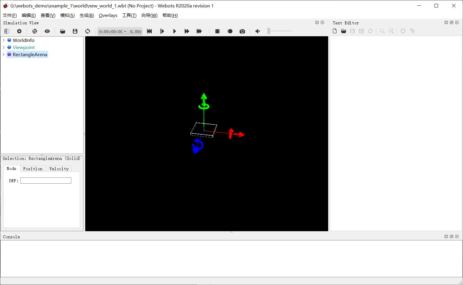 插图3-添加完地面节点