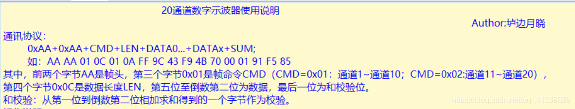 微信图片_20201210171425