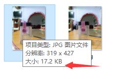 微信图片_20210106162345