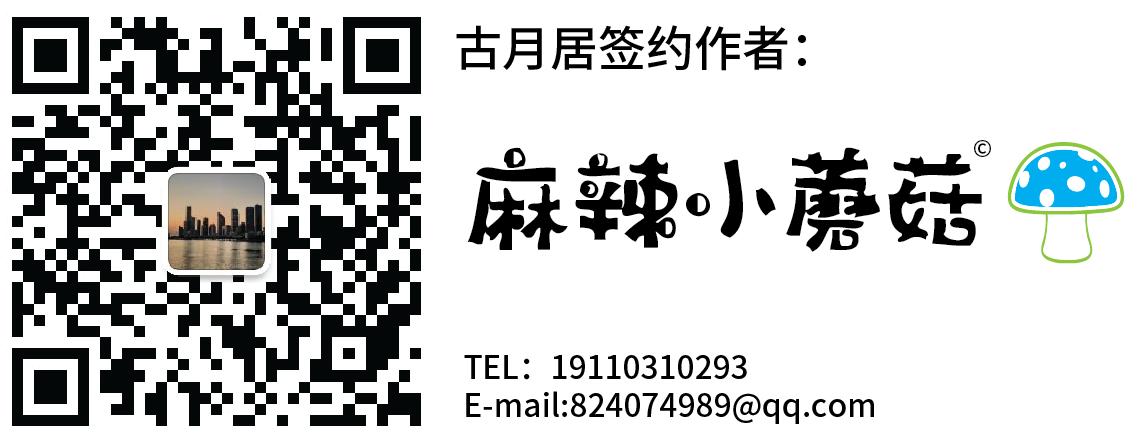 微信截图_20210202215846